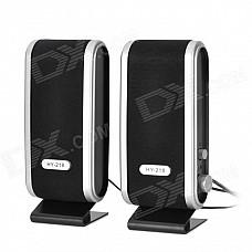 HY-218 Mini USB Power 8W Speakers - Black + Silver (2 PCS)