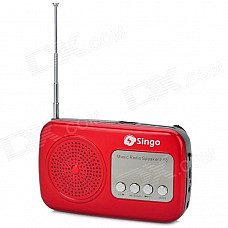 F18 Portable Media Player 2-Channel Speaker w/ TF / SD / FM / AUX / Antenna - Red + Black + Silver