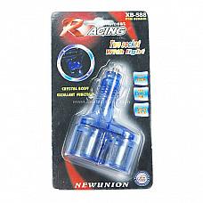1-to-2 Cigarette Power Socket Spliter Translucent Color